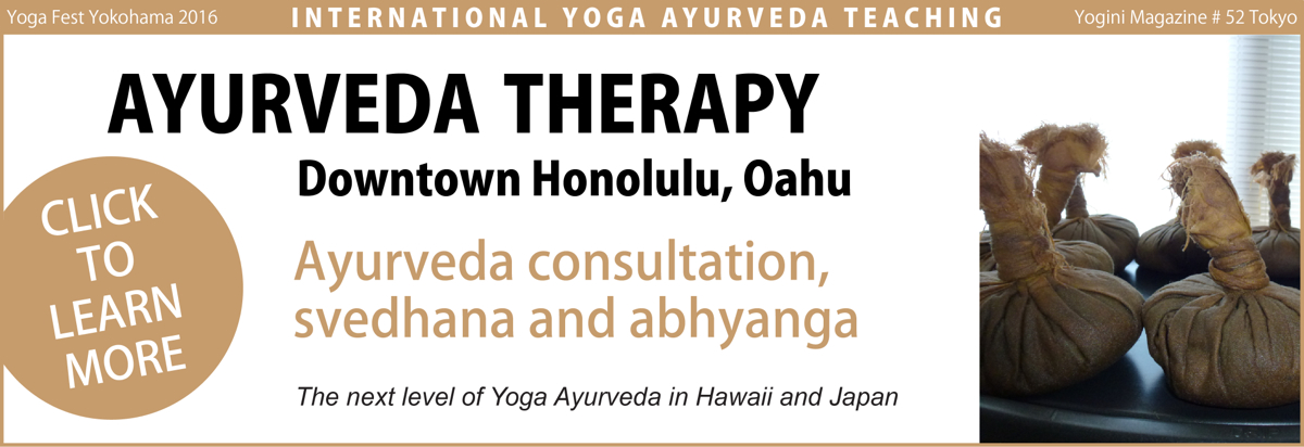 Yoga Awareness Hawaii - ayurveda therapy in Honolulu, Oahu