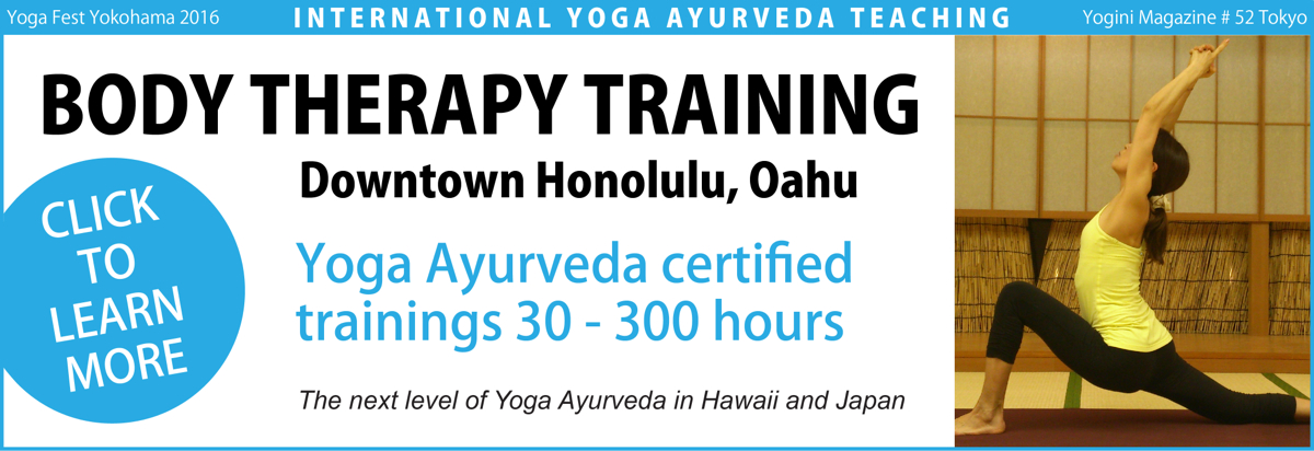 Body Therapy trainings with Yoga Awareness Hawaii in Downtown Honolulu, Oahu
