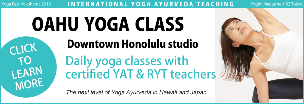Yoga Awareness Hawaii - yoga classes in Honolulu, Oahu