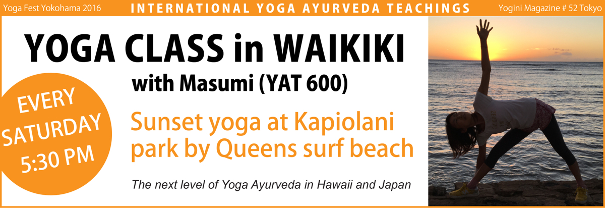 Waikiki beach Kapiolani park Yoga Class with Masumi Muramatsu in Honolulu, Oahu